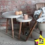 サイドテーブル(S) ミニテーブル 木製 円卓 テーブル 木製テーブル トレーテーブル 小さいテーブル テーブル おしゃれ シンプル コンパクトテーブル 家具