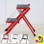 踏み台 折りたたみ おしゃれ 軽量 台 折り畳み カラー ステップ スツール 脚立