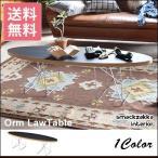 ローテーブル リビングテーブル センターテーブル ローテーブル サイドテーブル 木製アンティーク おしゃれ シンプル ウッドテーブル 北欧 ミッドセンチュリー
