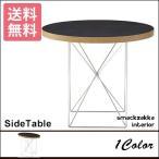 サイドテーブル テーブル センターテーブル ローテーブル サイドテーブル 木製アンティーク おしゃれ シンプル ウッドテーブル 北欧 ミッドセンチュリー