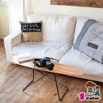 サイドテーブル 木製 スケートボード アンティーク スケーボー板 おしゃれ シンプル ウッドテーブル 北欧 ミッドセンチュリー ミニテーブル スリム