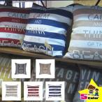 ショッピング正方形 クッション 北欧 45cm×45cm マリンボーダー 正方形 ソファクッション おしゃれ 座布団 インテリアファブリック アメリカン雑貨 カフェ風クッション