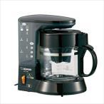 ショッピングコーヒーメーカー 象印 ZOJIRUSHI EC-TC40-TA コーヒーメーカー 珈琲通 4杯分 ブラウン
