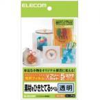 エレコム ELECOM フリーラベル EDT-FHFC