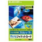 Yahoo!SMAFYエレコム ELECOM 大切な思い出、そのままじゃもったいない Blu-rayディスクケースジャケットカード EDT-KBDM1