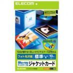 Yahoo!SMAFYエレコム ELECOM 大切な思い出、そのままじゃもったいない Blu-rayディスクケースジャケットカード EDT-KBDT1