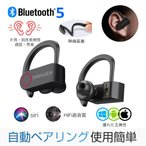 ワイヤレスイヤホン ブルートゥースイヤホン Bluetoothイヤホン スポーツイヤホン Bluetooth5.0 自動ペアリング  TWS技術 両耳通話 iPhone Airpods Android対応