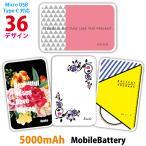 モバイルバッテリー 名入れ 4000mAh スマホ  軽量 充電器 オリジナル iPhoneXR iPhoneXS/X iphone8 xperia galaxy type-c タイプC ギフト