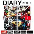 全機種対応 手帳型 iPhone12 pro スニーカー ストリート系 KOTD kicksoftheday ダンク おしゃれ デザイン 靴