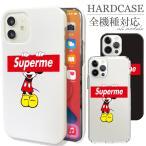 全機種対応 スマホ ケース iPhone Galaxy Xperia AQUOSPHONE ボックスロゴ Superman デザイン パロディ Supreme Supreme好き必見