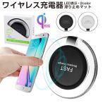 Qi対応 ワイヤレス充電 Qi ワイヤレス充電器 iPhone8 充電器 iPhone X ワイヤレスチャージャー Qi(チー)規格 無接点充電パッド 丸型 置くだけ充電