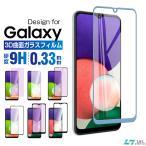 Samsung Galaxy Feel SC-04J 強化ガラスフィルム Galaxy Feel 保護フィルム 3D 曲面 Galaxy Feel SC-04J 強化ガラスフィルム ギャラクシー フィール フルカバー