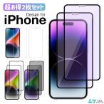 2枚セット iPhone 12 mini ガラスフィルム iPhone 11/11 Pro/11 Pro Max/12/12 Pro ブルーラインカット フィルム 全面保護フィルム iPhone SE 2020/8/7用