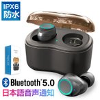 �磻��쥹 ����ۥ� Bluetooth 5.0 �磻��쥹����ۥ� ���ʥ뷿 ξ�� �Ҽ� �֥롼�ȥ����� ����ۥ� IPX7�ɿ� ���å��� �Υ��������� ����ʬΥ��