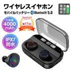 Bluetooth 5.0 �磻��쥹����ۥ� Bluetooth ����ۥ� �֥롼�ȥ����� ����ۥ� ����ɽ�� ξ�� �Ҽ� IPX7�ɿ� Hi-Fi �ⲻ�� ��ư�ڥ���� ���ݡ��� ��ư
