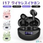 Bluetooth5.1 ワイヤレスイヤホン 24時間連動 片型 両片 スポーツ イヤホン IPX5防水 Hi-Fi高音質 CVC8.0ノイズキャンセリング ブルートゥース イヤホン