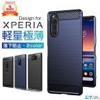 Xperia 10 III ケース 耐衝撃 Xperia 1 III ソフトケース Xperia 10 III カバー TPU エクスペリア 10 III スマートフォン ケース 1 III  シリコン 衝撃吸収
