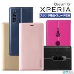 Xperia 8 ケース 手帳型 Xperia 5 II ケース Xperia 5/1 カバー 革 エクスペリア 保護カバー XZ3 XZ1 SO-01L SOV39 SO-01K SOV36  ストラップ付き