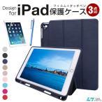 iPad ケース iPad 保護フィルム タッチペン iPad Air1