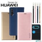 huawei p20 lite ケース-商品画像