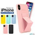 iPhone11 Pro ケース 耐衝撃 iPhone 11 保護ケース スタンド型 iPhone11 iPhone11 Pro iPhone11 Pro Max ケース iPhone 11 Pro カバー