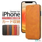 iPhone 12 ケース iPhone 12 Pro 保護ケース 手帳型 iPhone 12 Pro Max カバー スタンド機能 カバー 全面保護 Phone 12 mini カード収納 内蔵マグネット
