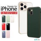【保護フィルム付】iPhone13 ケース iPhone 13 mini 高級レザー 保護カバー 13 Pro/Max 保護ケース 12/12Pro/Max 軽量 全面保護 TPUカバー 傷防止 衝撃吸収