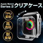 Watch Case - Apple Watch Series 2 ケース Apple Watch Series 2 カバー アップルウォッチ2 ケース カバー アップル ウォッチ シリーズ 2 42mm 38mm クリア一体化 ケース