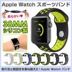 Apple Watch Series 3 / Apple Watch Series 2 バンド 38mm アップルウォッチ スポーツバンド Apple Watch Sport ベルト ソフト シリコン ランニング 7色