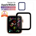Apple Watch Series 4 �ե���� 3D���� 40mm 44mm Apple Watch Series 3 �վ��ݸ�ե���� ���饹 Apple Watch 3 �����ݸ�ե���� ���åץ� �����å� 38mm 42mm
