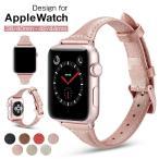 T���� Apple Watch Series 4 �Х�� 40mm Apple Watch �Х�� Series 4 44mm ���åץ륦���å� 38mm 42mm ���� iWatch �Х�� ������� �ӻ��ץ٥�� �쥶��