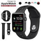 Apple Watch 4 �Х�� 40mm ���åץ륦���å�4 �Х�� ���ݡ��� Apple Watch Series 4 �Х�� 44mm ���åץ륦���å� ���ꥳ�� �٥�� 38mm 42mm �ӻ��ץ٥��
