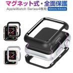 Apple Watch 4 ������ �ޥ��ͥåȼ� Apple Watch Series 4 ���С� ���� Apple Watch Series 4 44mm ������ �����ݸ� ���åץ륦���å� ���С� 40mm