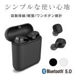 �磻��쥹����ۥ� Bluetooth 5.0 ���ʥ뷿 IPX5 �ɿ� ��ư��³ �֥롼�ȥ����� ξ�� �ⲻ�� iPhone ���ޥ� ���� �����磻��쥹
