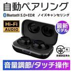 Bluetooth 5.0 �磻��쥹����ۥ� ξ�� �磻��쥹 ����ۥ� �ⲻ�� Bluetooth5.0  iPhone �ɿ� ���ݡ��� ���å��� Android �б� ����̵�� �ڵ�Ŭǧ�ںѤߡ�