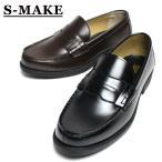 メンズ ローファー 学生靴 ブラックとワインの2色 学