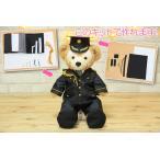 ダッフィー(S)用の警察官儀礼服と帽子手作りウェルカムドール衣装キットのセット