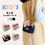 バッグ 斜めがけバッグ 女の子 ポシェット 子供用 ミニバッグ キッズバッグ ポーチ かわいい ショルダーバッグ