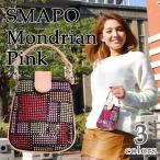 スマートフォン用ポーチ/ポシェット SMAPO/スマポ モンドリアン
