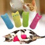 猫おもちゃ またたび入り小抱き枕 猫じゃらし 猫用クッション