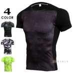 加圧シャツ アンダーシャツ コンプレッションシャツ 半袖 スポーツシャツ トレーニング アンダーウェア フィットネス 夏