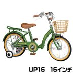 ショッピング自転車 子供自転車 幼児用自転車 a.n.design works UP16 子供用自転車 幼児 キッズ 子供 パイプキャリア 16インチ 通販