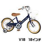 ショッピング自転車 子供自転車 幼児用自転車 a.n.design works V18 子供用自転車 幼児 キッズ シンプルデザイン アメ黒タイヤ 18インチ 通販