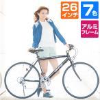 クロスバイク 26インチ アルミ フレーム シマノ製6段ギア 全7色 GR-001G グラフィス