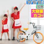 GRAPHISから子供用自転車の登場!16インチ 補助輪付き