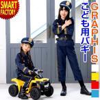 GRAPHISオリジナル 乗用玩具 電動 車 子供用 バギー 子供 電動バイク 充電式 子供用自動車 自動車 正規ライセンス