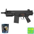 送料無料 即日発送 BB弾3200付き レビューでさらに3200発GET 東京マルイ H&K G3 SAS CRWモデル エアガン エアソフトガン 電動ガン ミリタリー 18才以上用