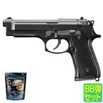 送料無料 東京マルイ ガスガン M92F ミリタリーモデル Military Model エアガン ガス銃 ミリタリー 18歳以上