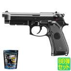 送料無料 東京マルイ ガスガン M9A1 ガスブローバック ハンドガン エアガン 拳銃 ガス銃 ミリタリー 18歳以上