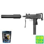 送料無料 即日発送 BB弾3200付き レビューでさらに3200発GET 東京マルイ マック10 MAC10 静音 フルオート ミリタリー トイガン 対象年令18才以上用